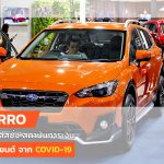 Auto-Finance-Leasing-Help-Debtor-From-Covid-19