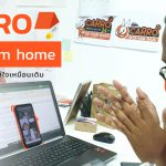 Carro-Work-From-Home